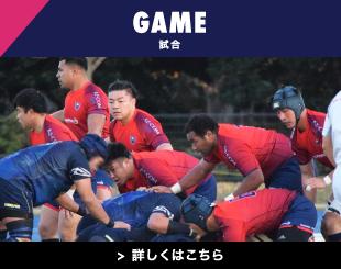 株式会社丸和運輸機関 AZ-MOMOTARO'S 試合