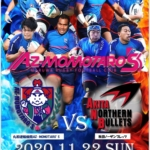 2020season 1st match のお知らせ!!